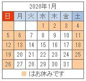 2020-01